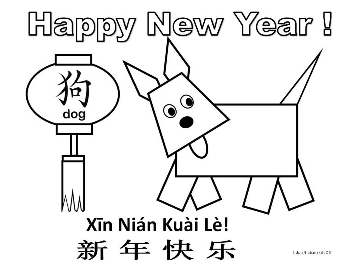 square rectangle triangle dog - Chinese New Year Coloring Pages