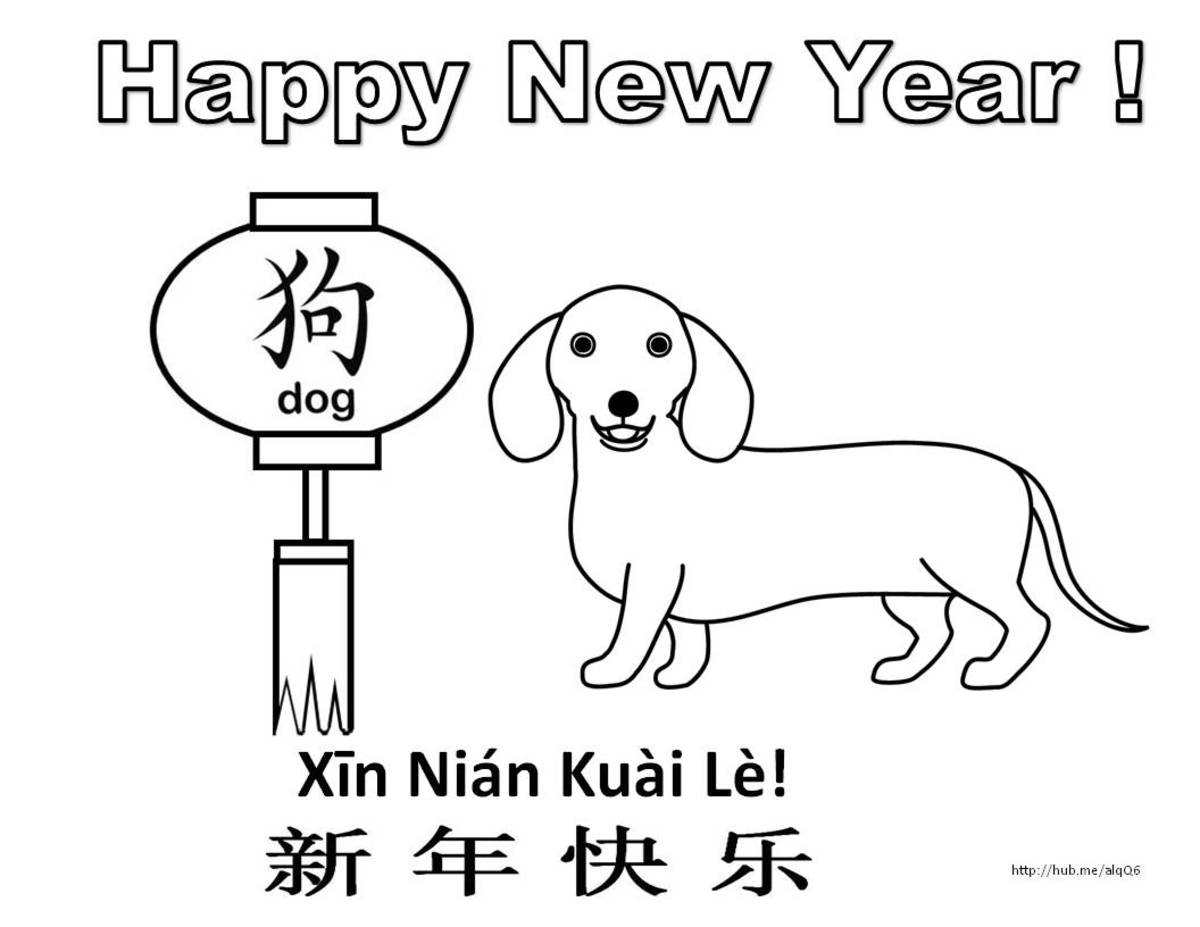 Printable Coloring Pages for Year of the Dog Kid Crafts for Chinese