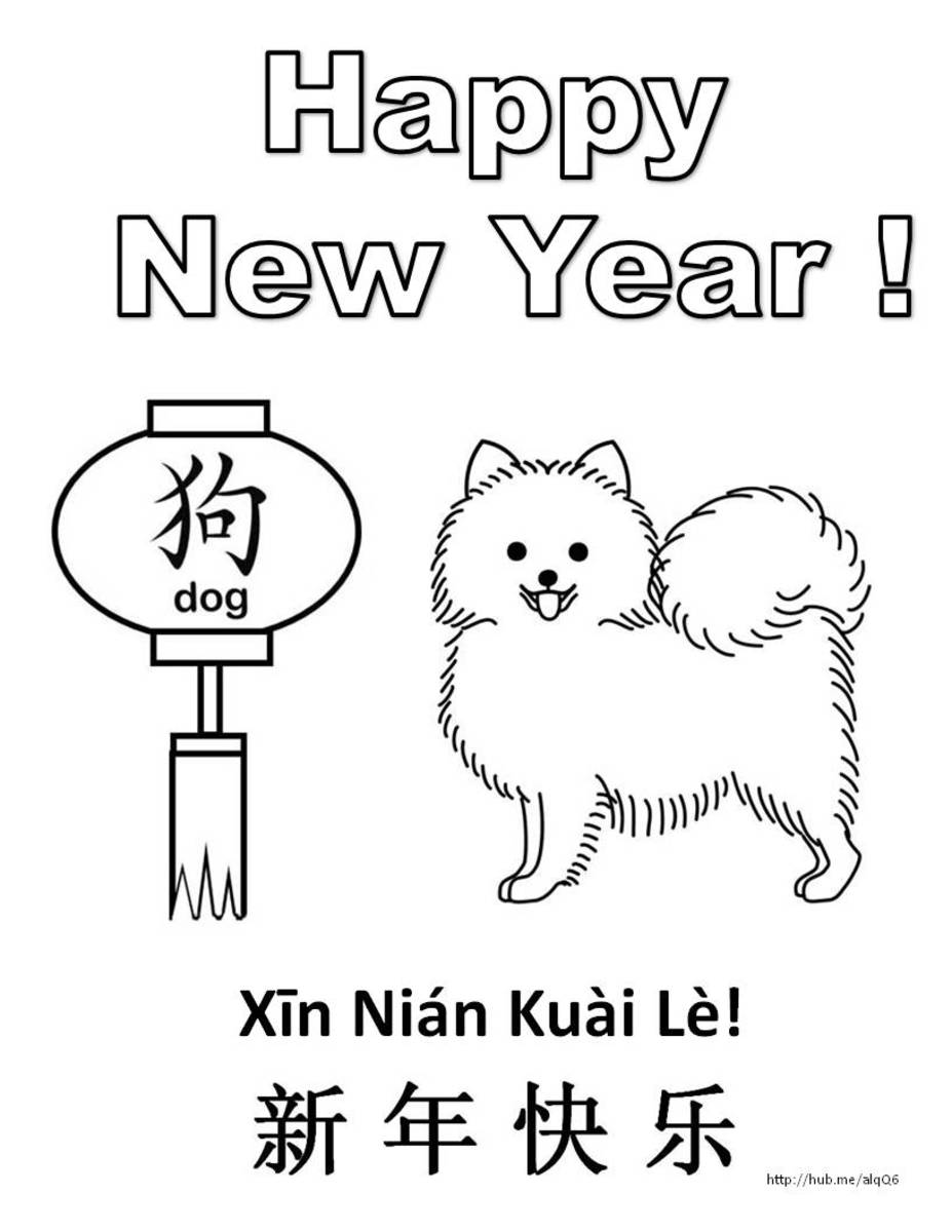 Printable Coloring Pages For Year Of The Dog Kid Crafts For Chinese - Coloring-pages-for-chinese-new-year