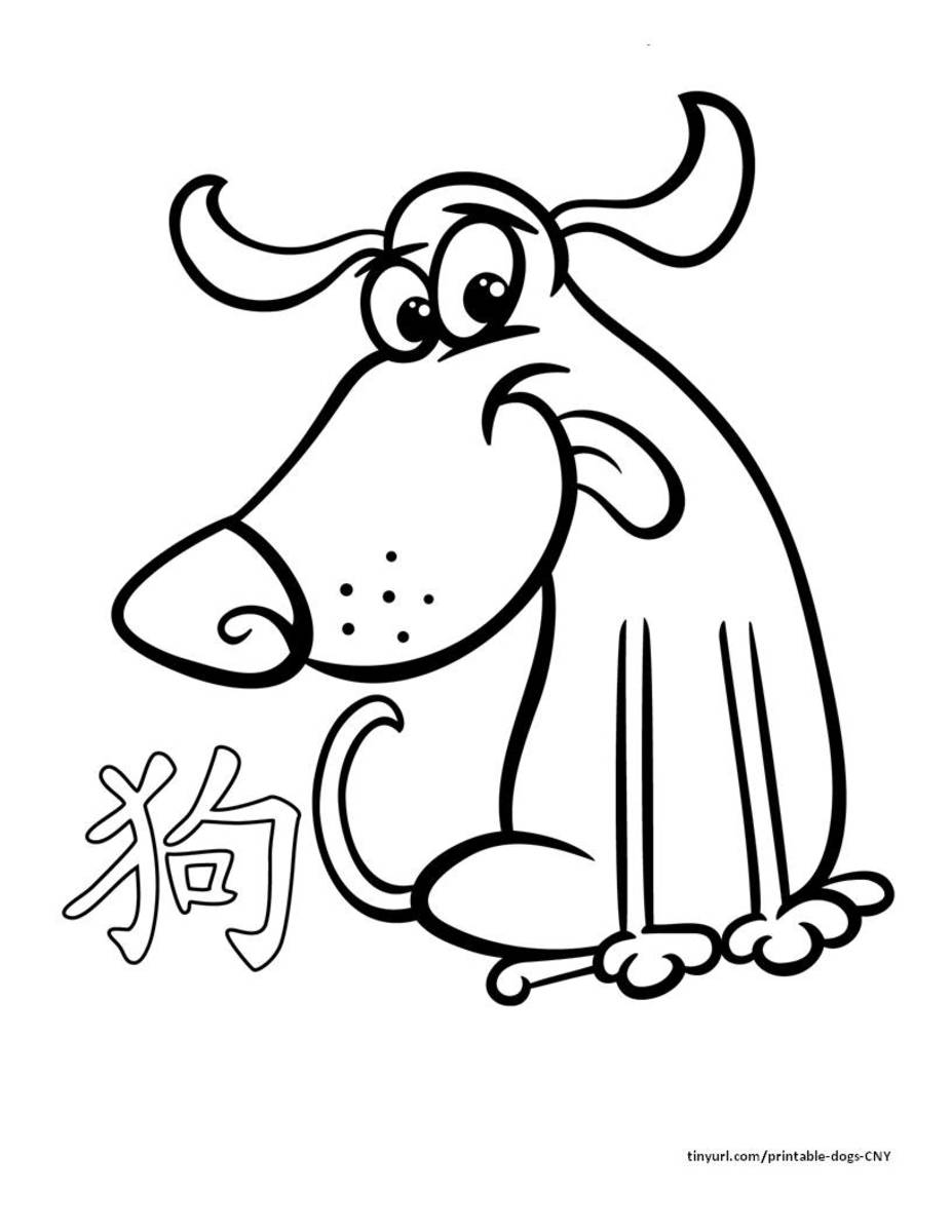 "Cartoon with Chinese character for ""dog"""
