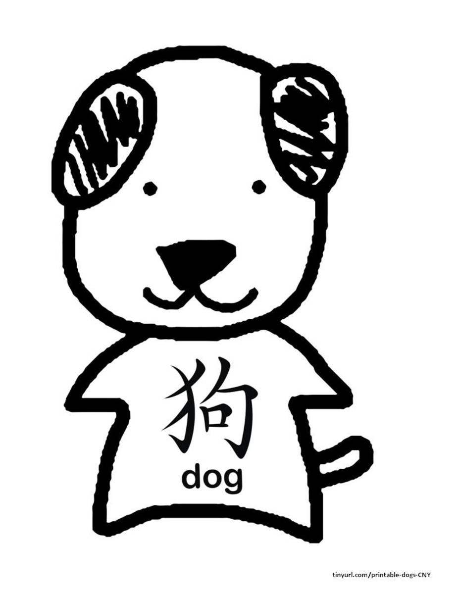 T-shirt dog