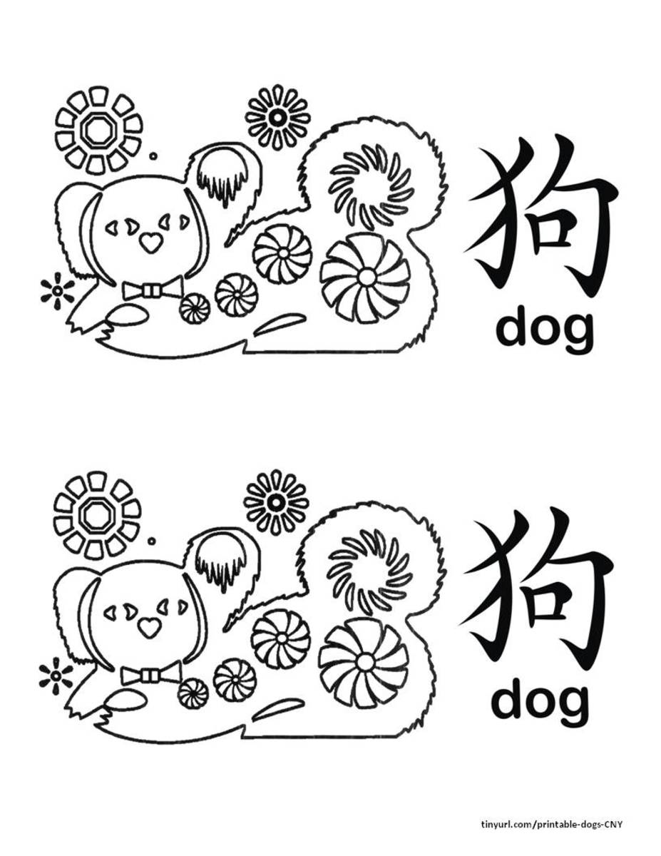 Papercut dog pattern to color
