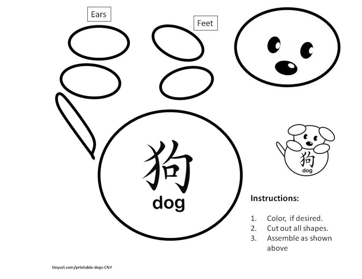 Printable Dog Templates Kid Crafts For Chinese New Year Holidappy