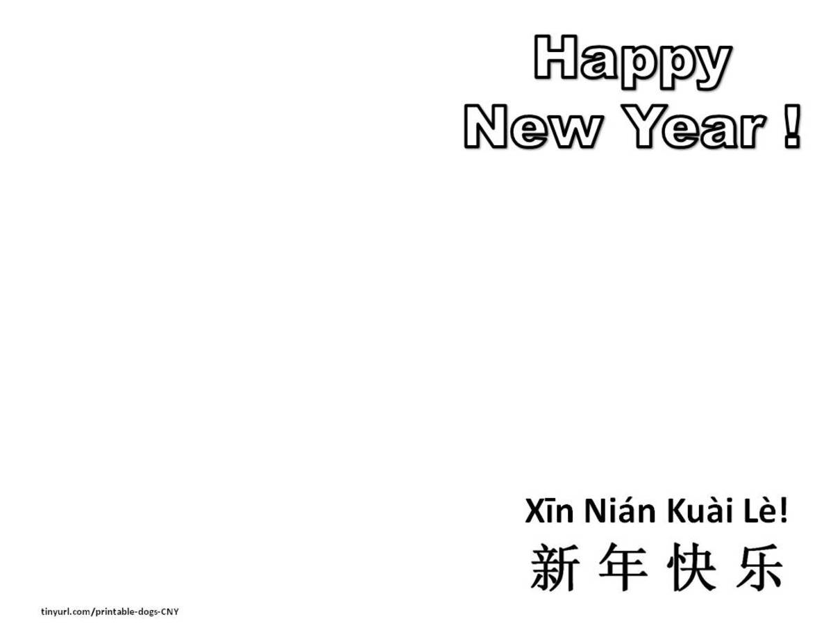 Happy New Year greeting card template: Draw a dog, or paste a picture on the front