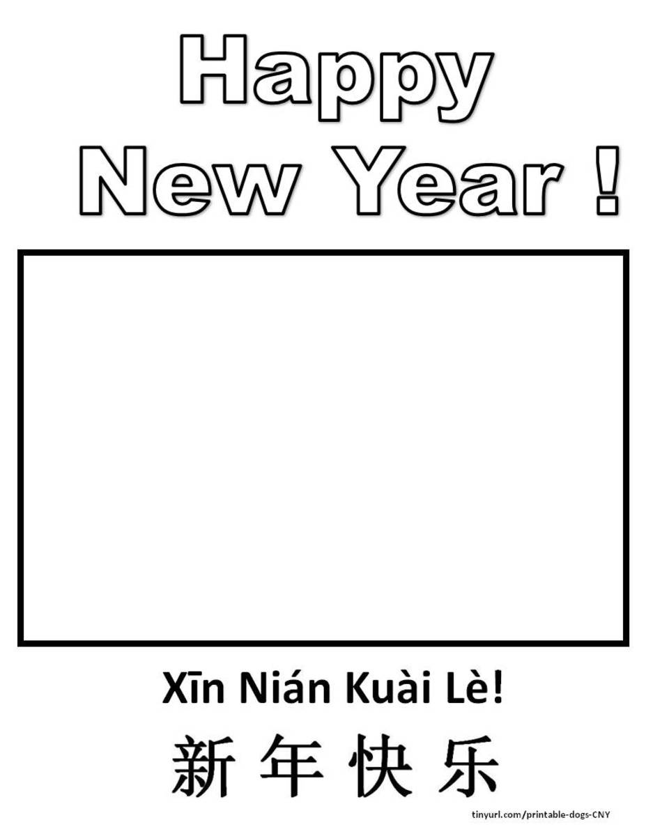 Happy New Year Template: Draw your own picture in the middle