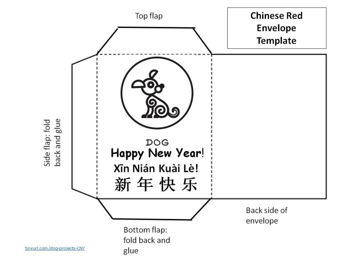 Red Envelope Template with Curlicue Dog