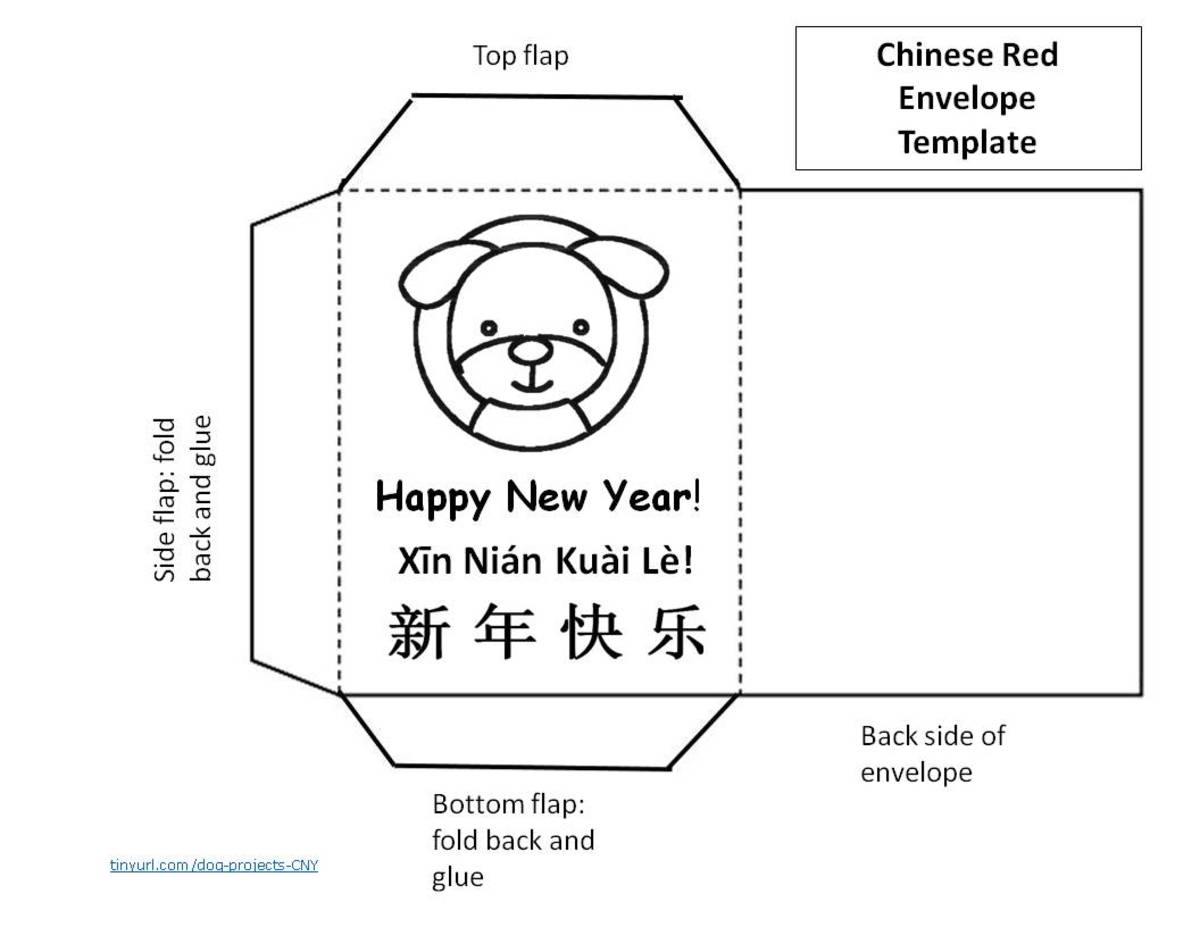 Here is a red envelope with a simple dog in a circle.