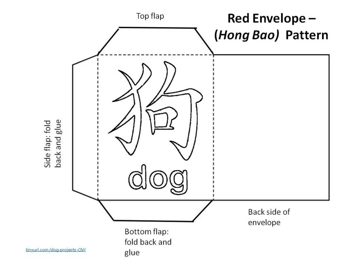 red envelope template with dog character