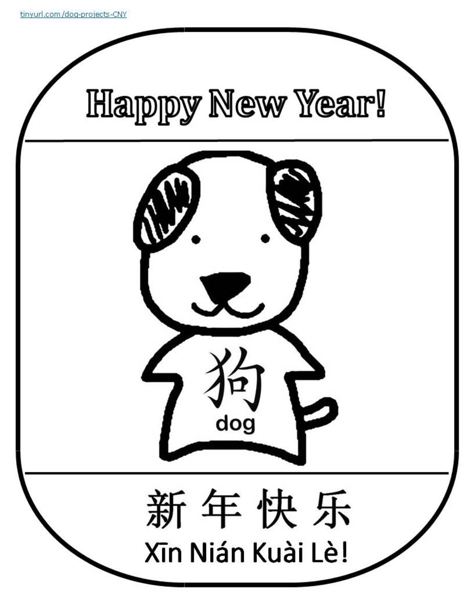 "This dog has a little T-shirt with the Chinese character for ""dog"" on it."
