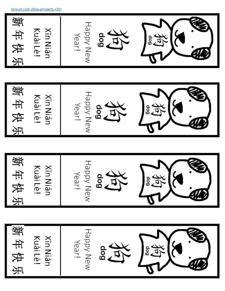 printable envelopes bookmarks and lanterns for year of the dog