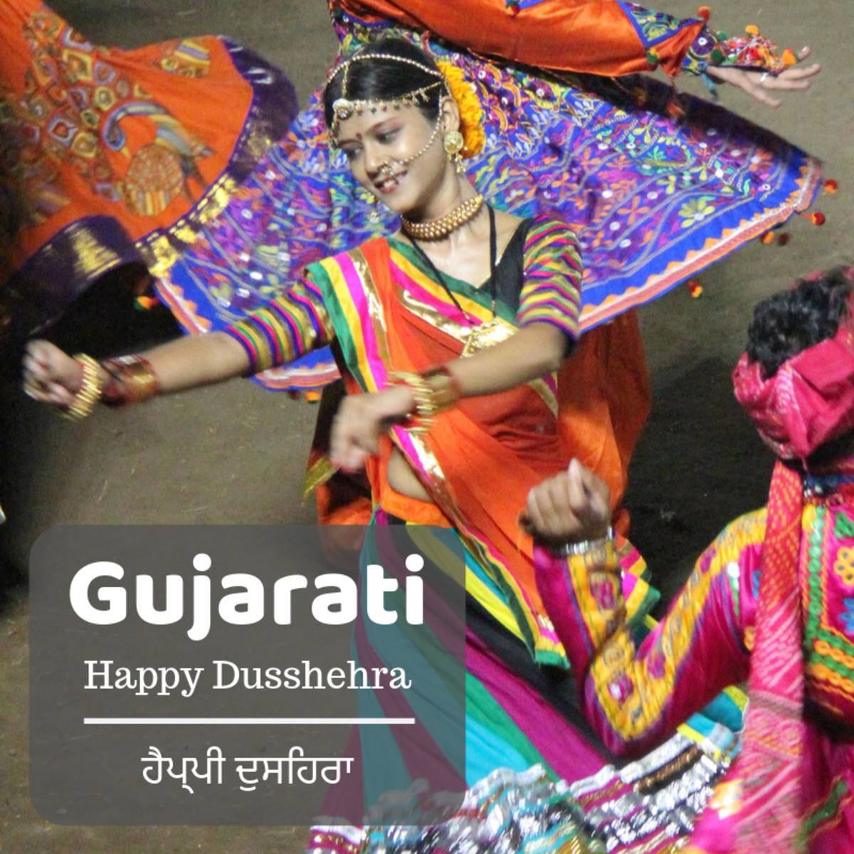 Happy Dusshehra—ਹੈਪ੍ਪੀ ਦੁਸਹਿਰਾ