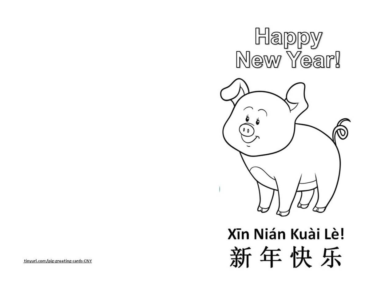 Cute Pig Card. The link for this landscape template is at the bottom of this article. Fold the blank half behind to make the card.