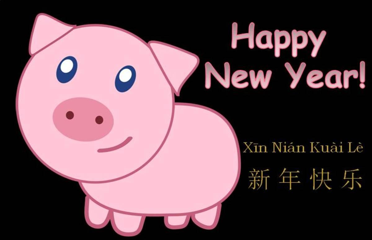Pink Pig on Black Background