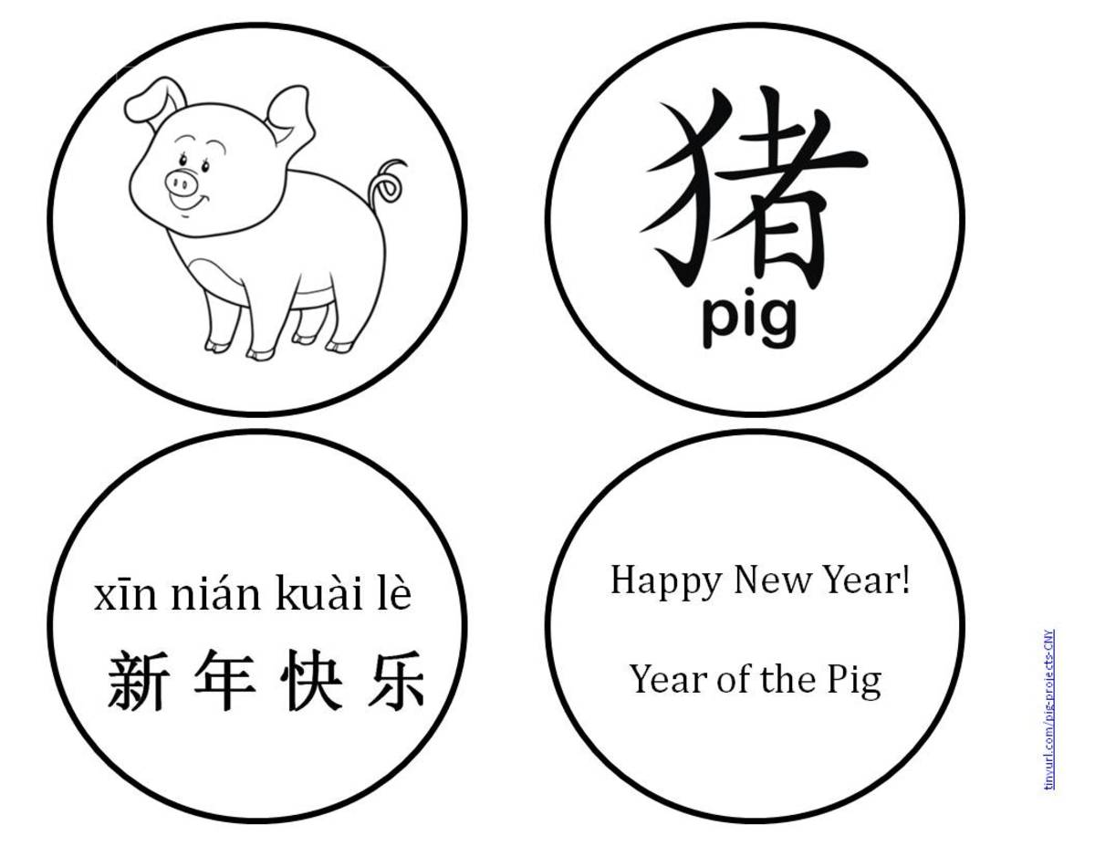 Here is another version of the template for an ornament chain, using a cartoon picture of a pig.