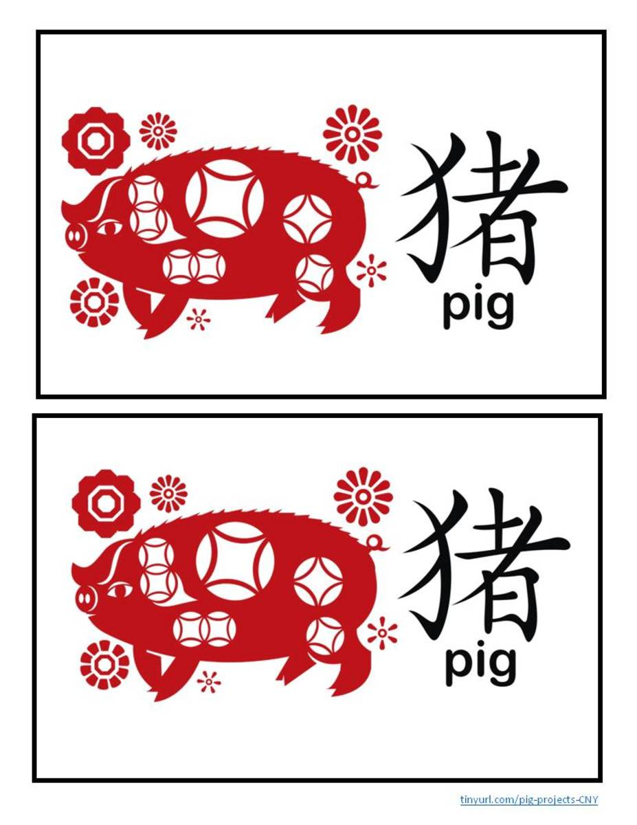 "Pig designed to look like traditional paper cutting, along with the Chinese character for ""pig."""