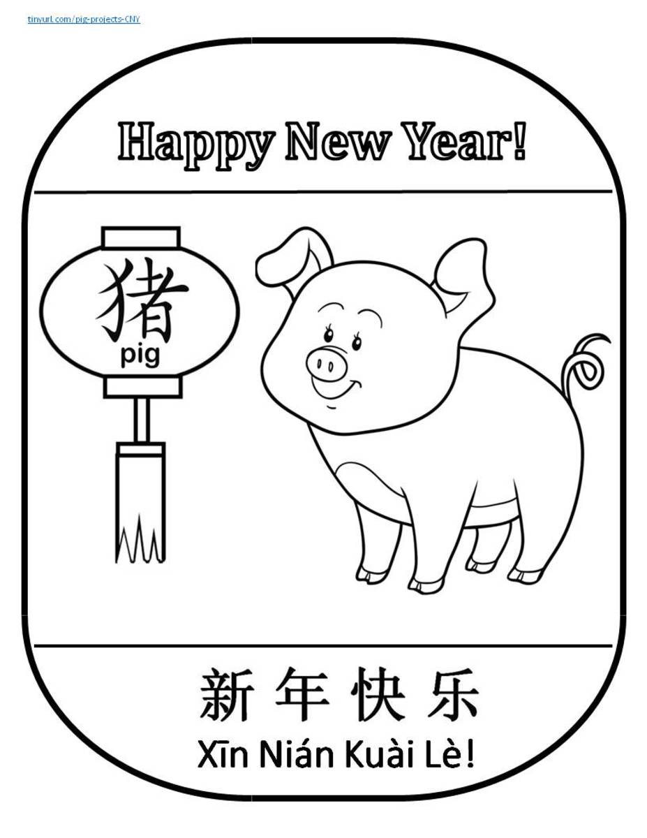 Lantern template with cute pig
