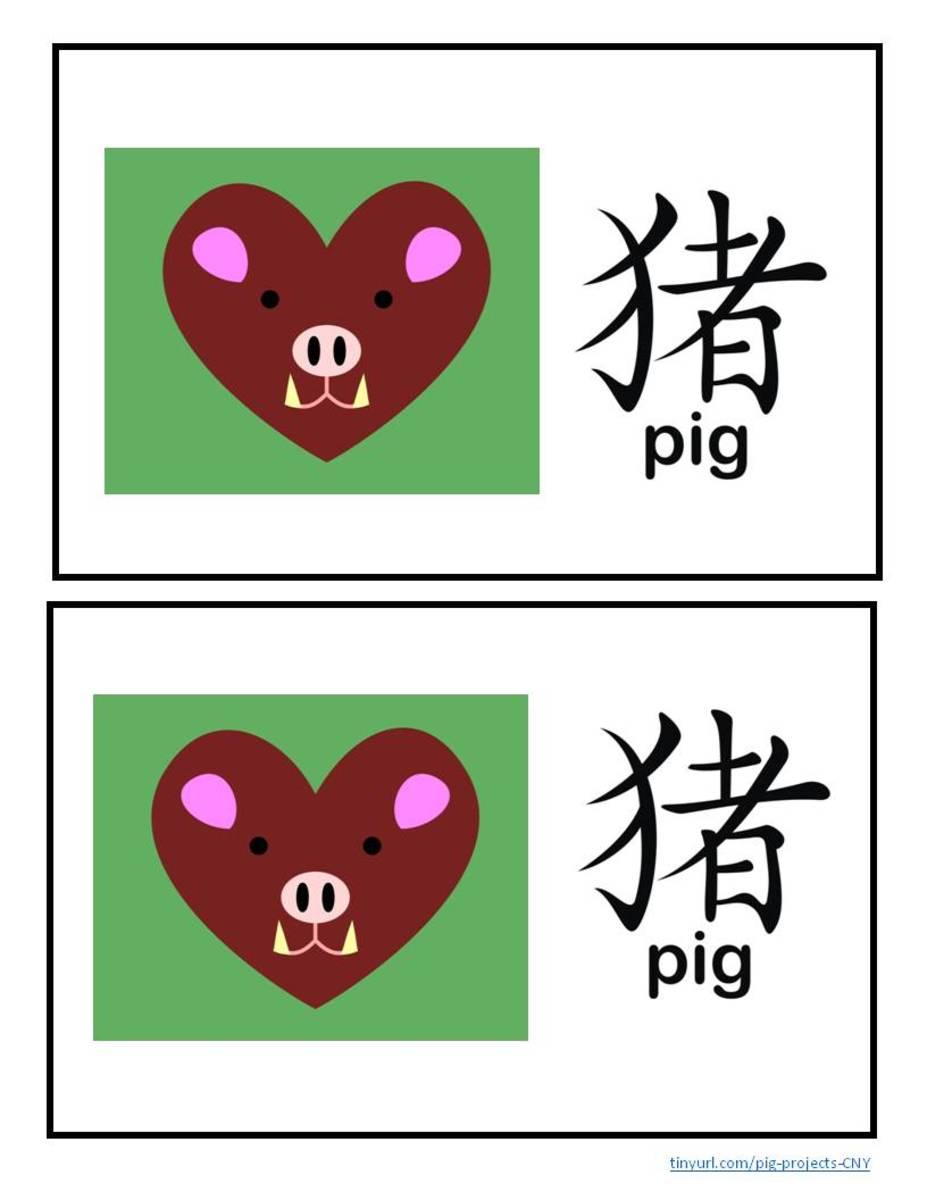 Pig (or boar) using a heart shape, with Chinese character.