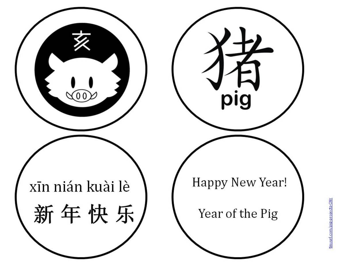 Ornaments to hang for Year of the Pig