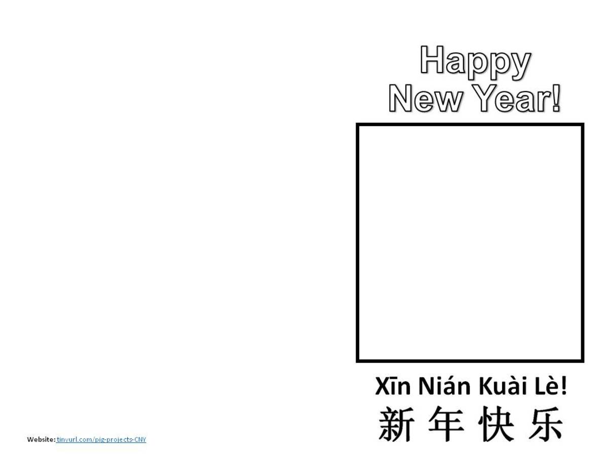 Template for Year of the Pig greeting card. Print onto card stock, fold in half, and glue one of the images from above onto the front of the card.