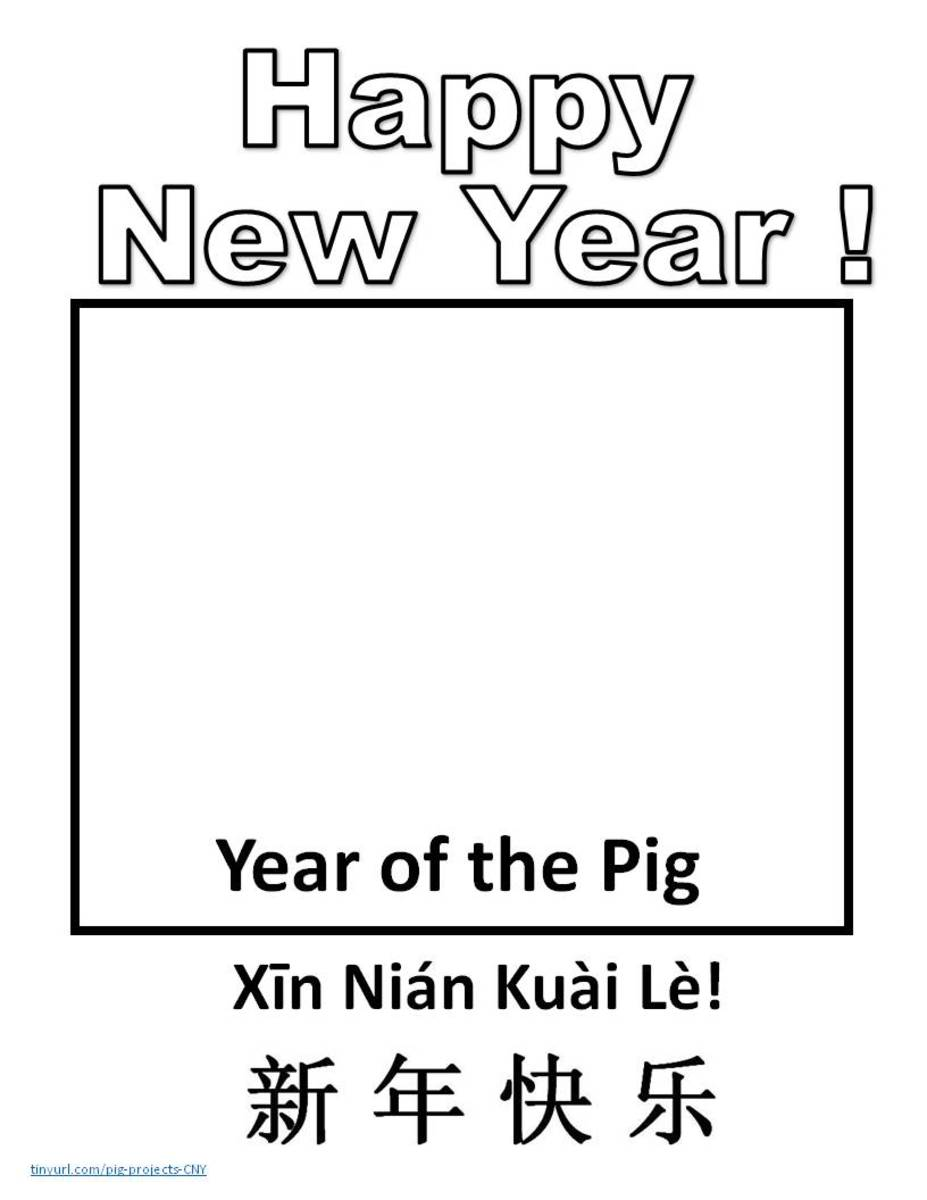 Template for children to draw their own pig, or paste a picture of the pig inside the square. Left click the image to copy, then paste into a word-processing or publishing program.