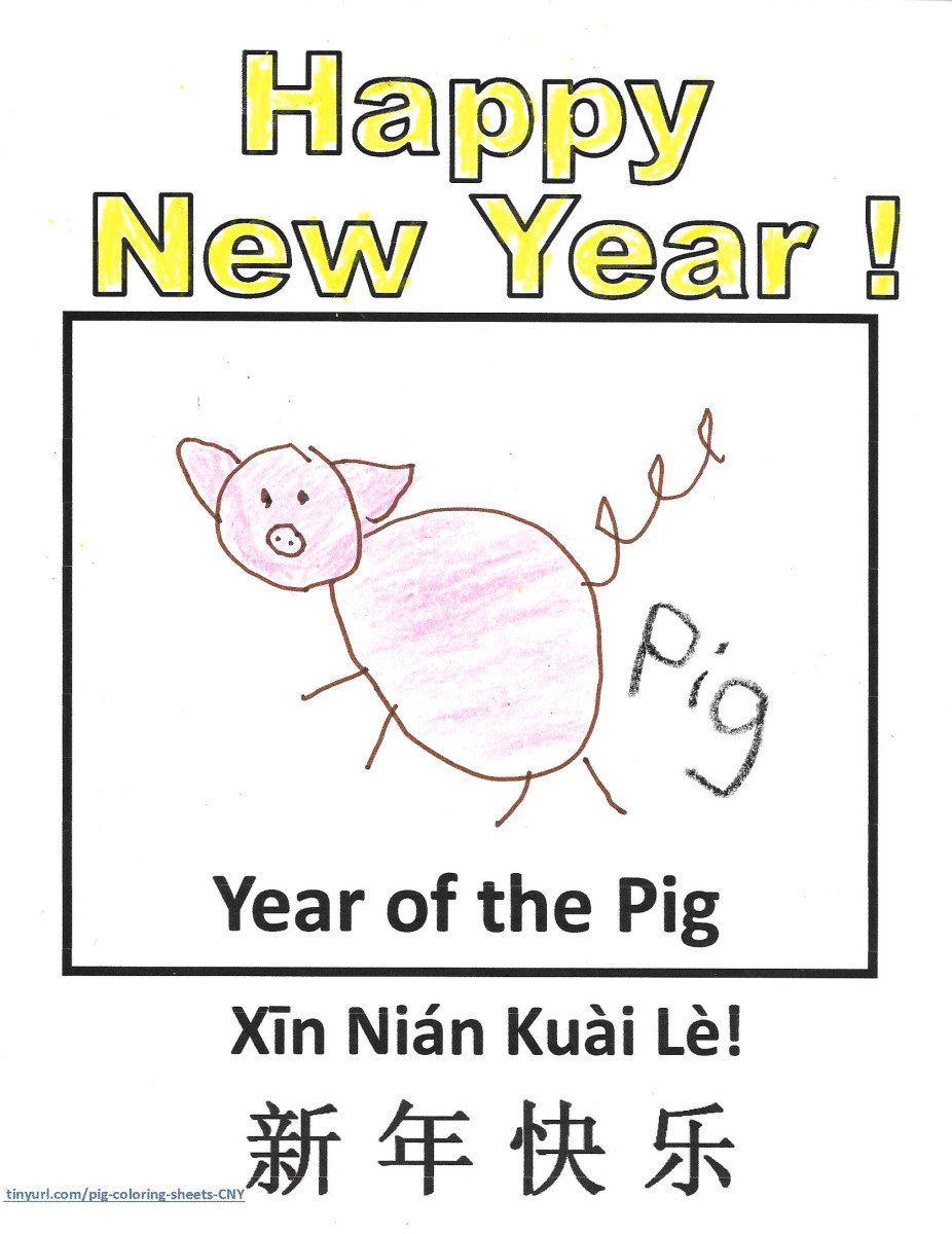 Here, a child has drawn and colored a pig after printing out the above template.