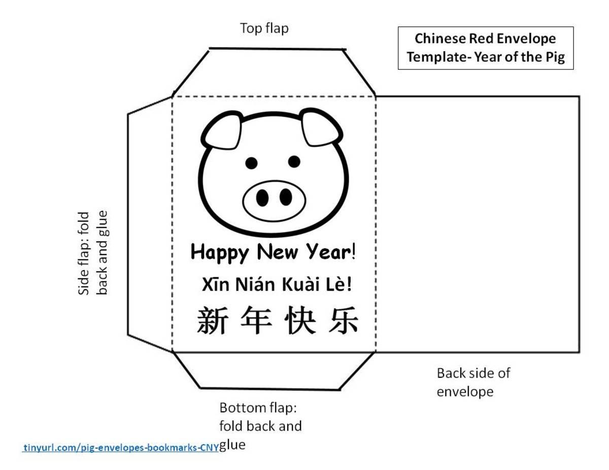 Pig face pattern on envelope