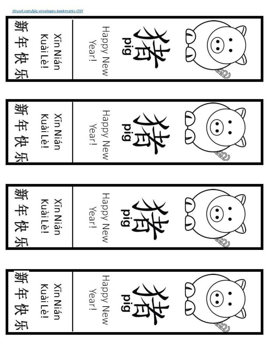 Printable bookmarks with round pig