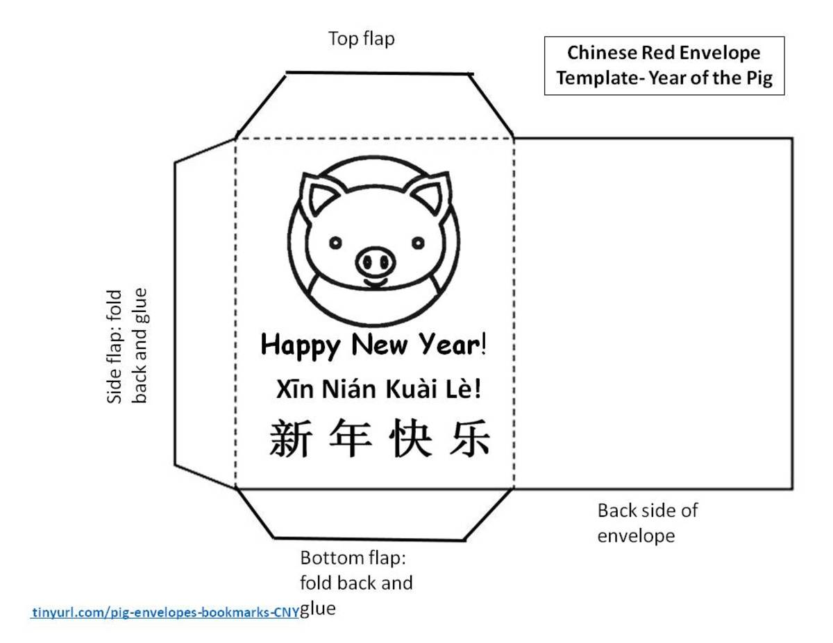 Pig in a circle template