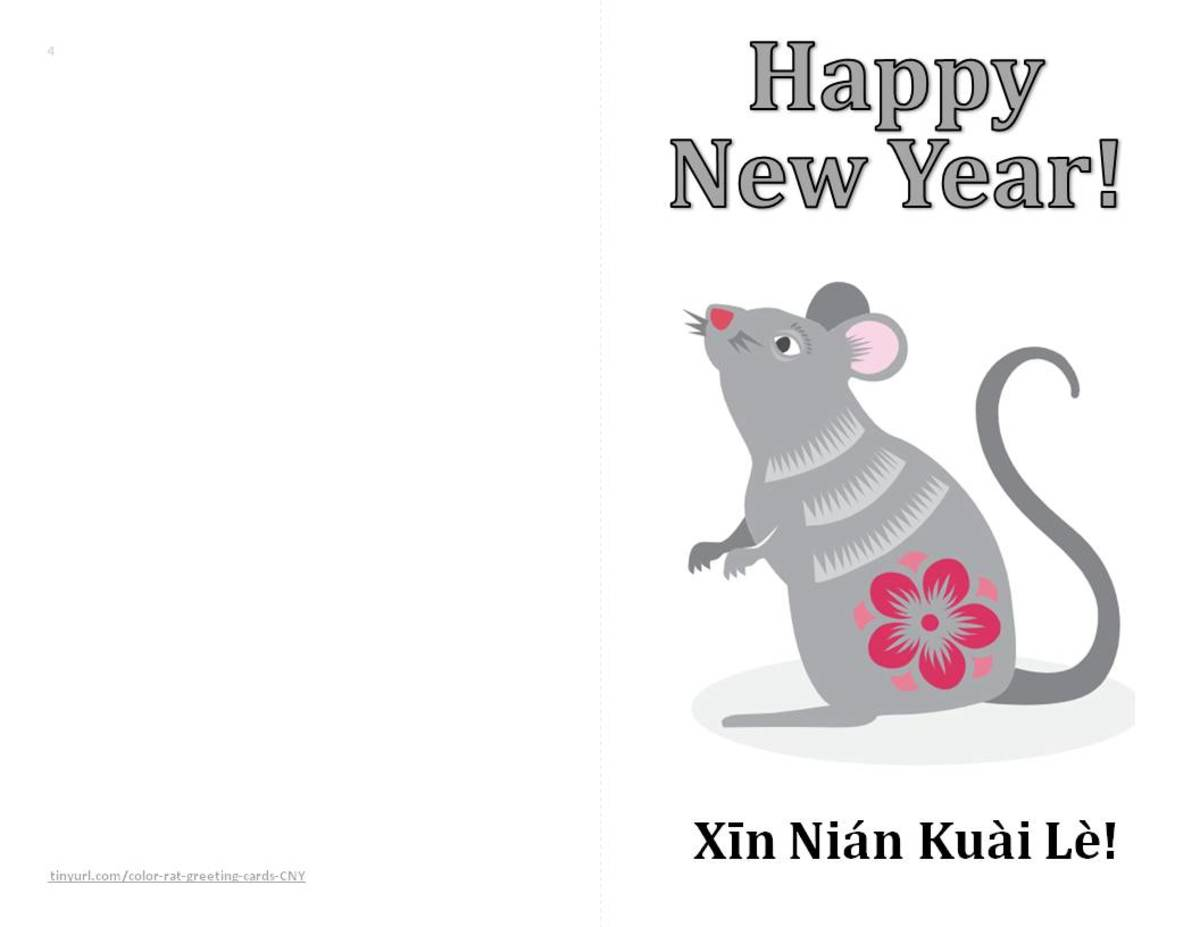 Paper Cut Rat Card—click on the orange link below to print a .pdf copy.