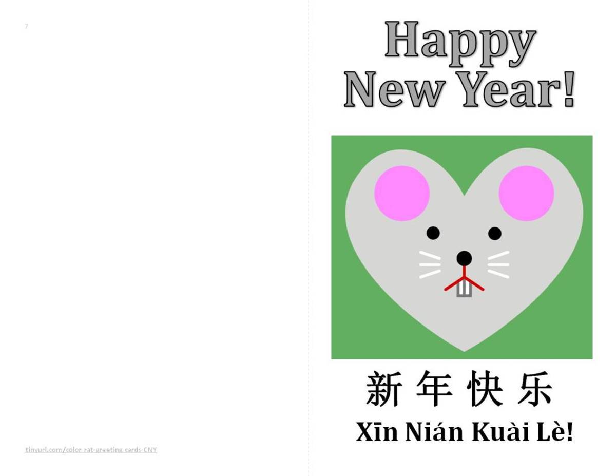 Heart Rat Card—click on the orange link below to print a .pdf copy.