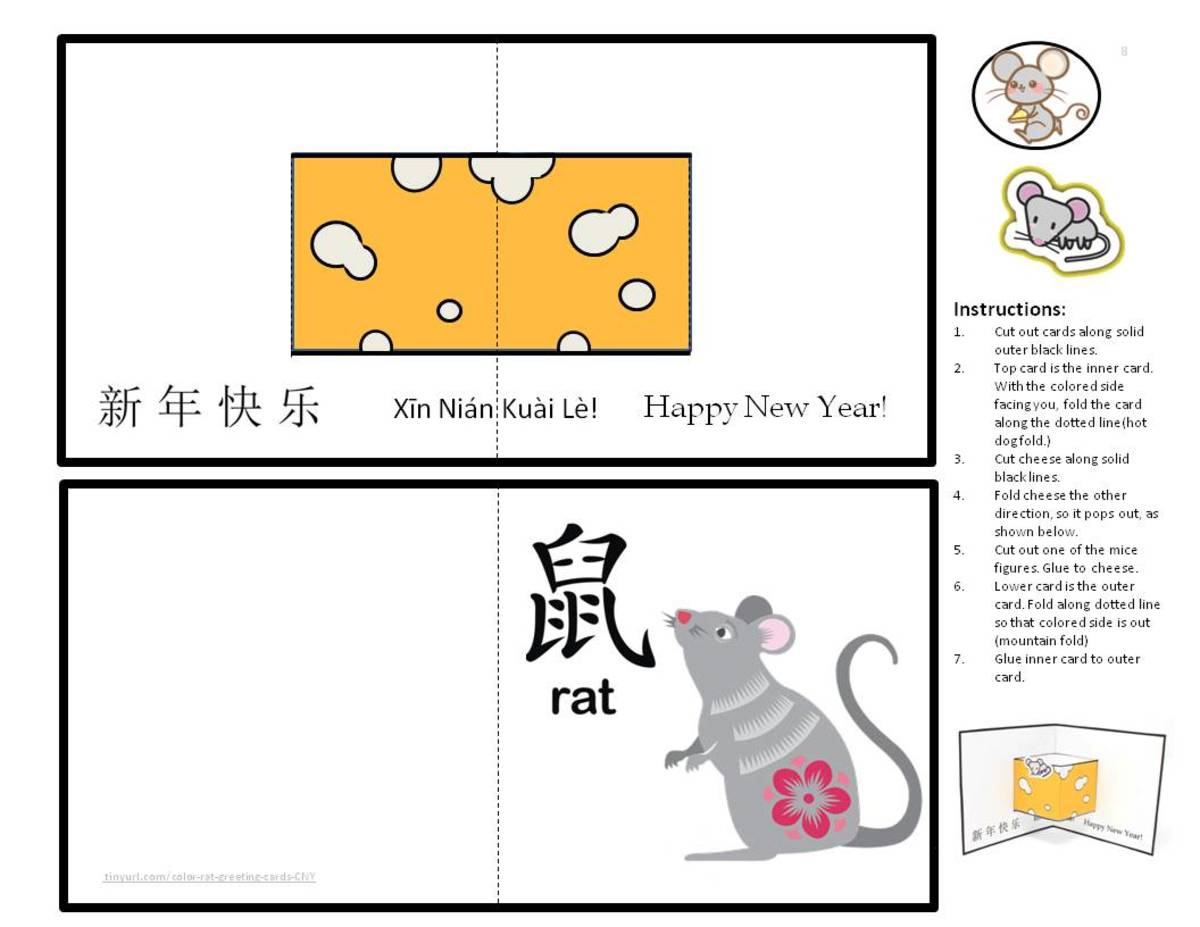 Pop-Up Cheese Rat Card—lick on the orange link below to print a .pdf copy.