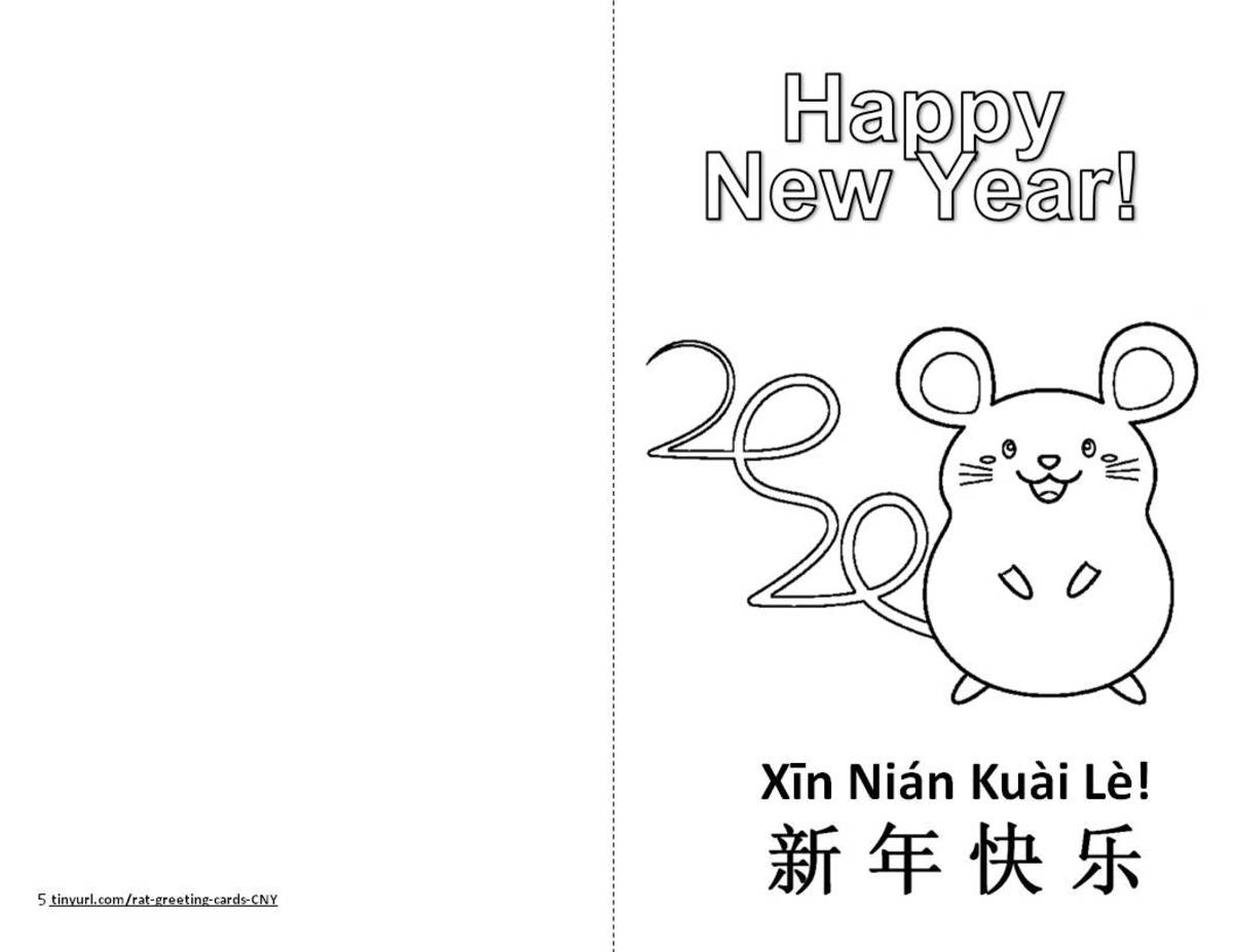 Year of the Rat Greeting Card - Tail spells out 2020