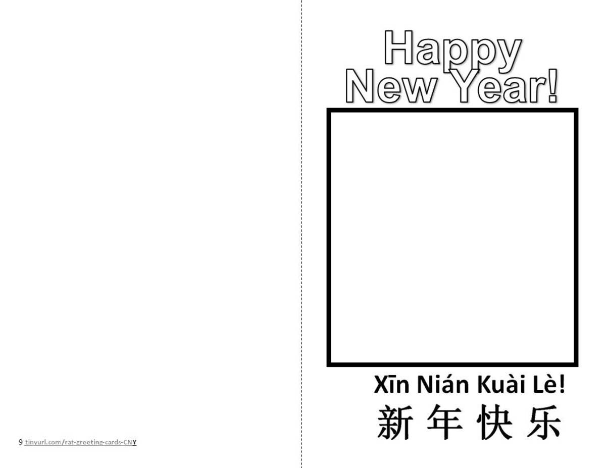 Year of the Rat Greeting Card - Blank space for children to draw their own picture
