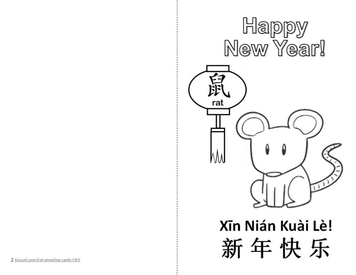 Year of the Rat Greeting Card - Rat looking forward