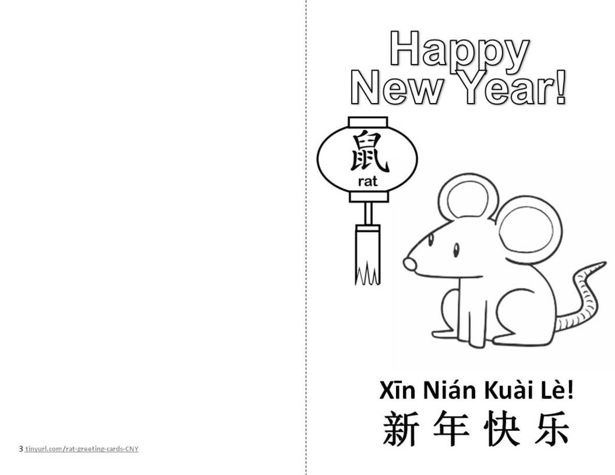 Year of the Rat Greeting Card - Rat looking sideways