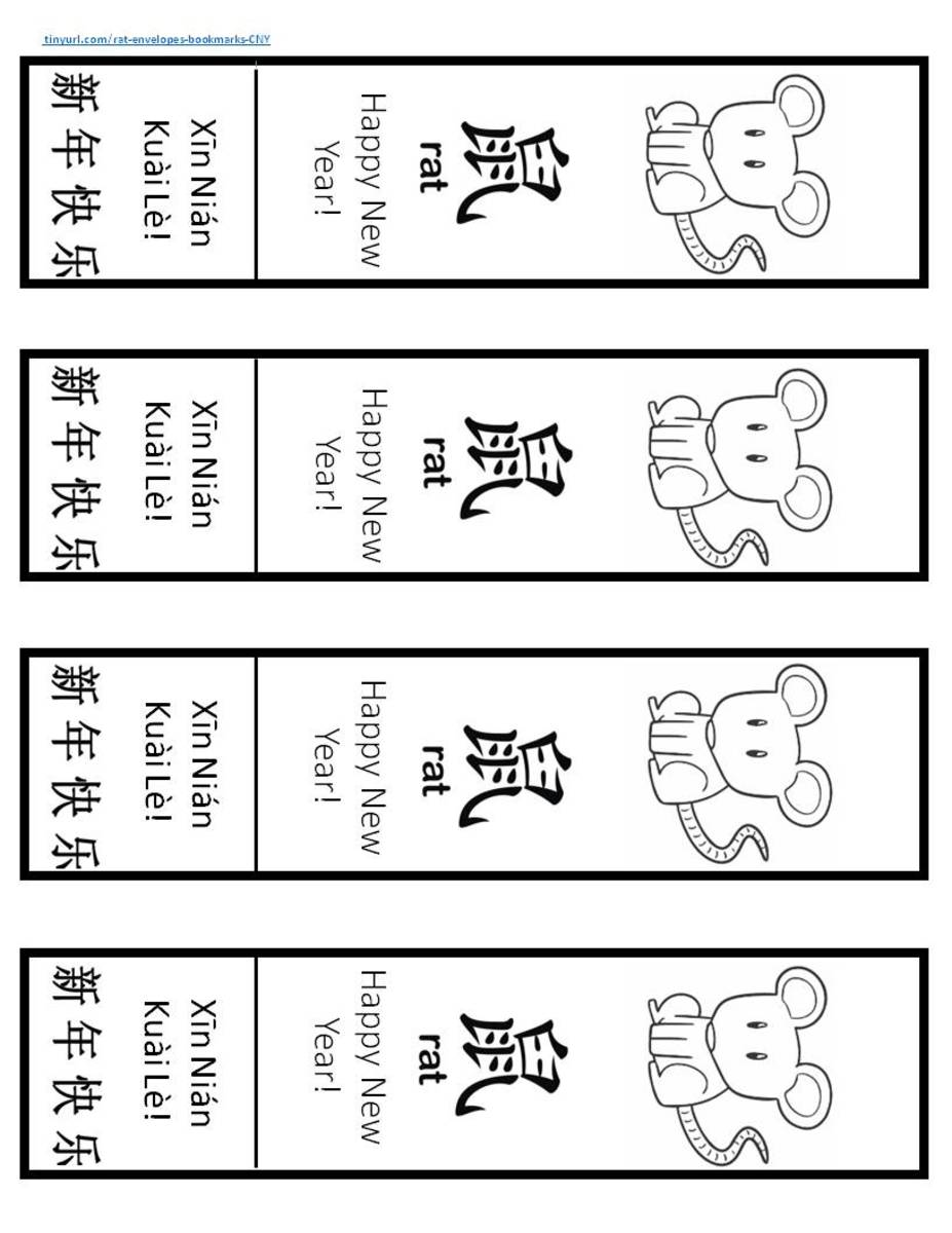 Bookmark template for Year of the Rat. To print a pdf, click on the orange link above in this article.