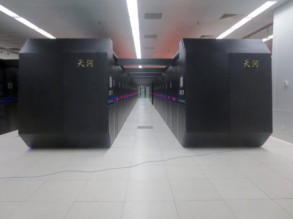 A Supercomputer