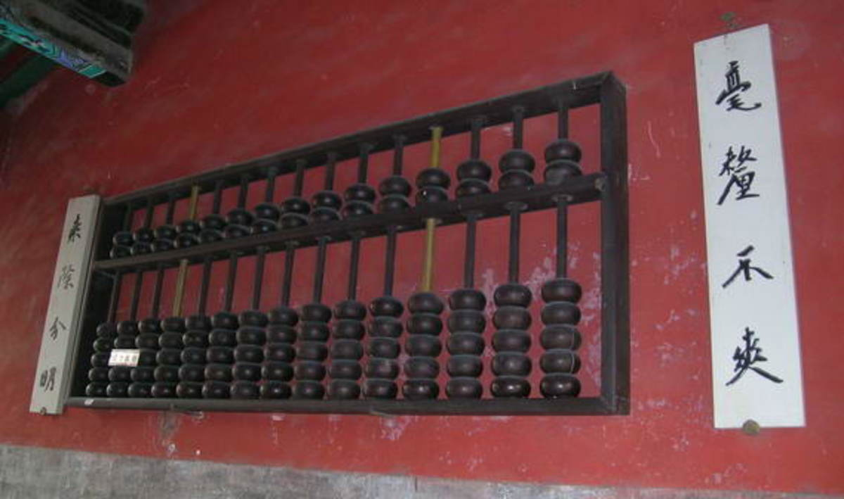 A mobile Chinese abacus calculator.