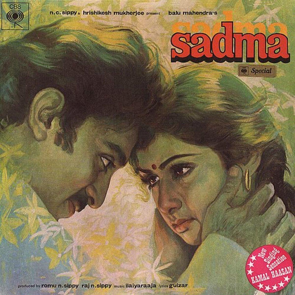 Sadma old poster