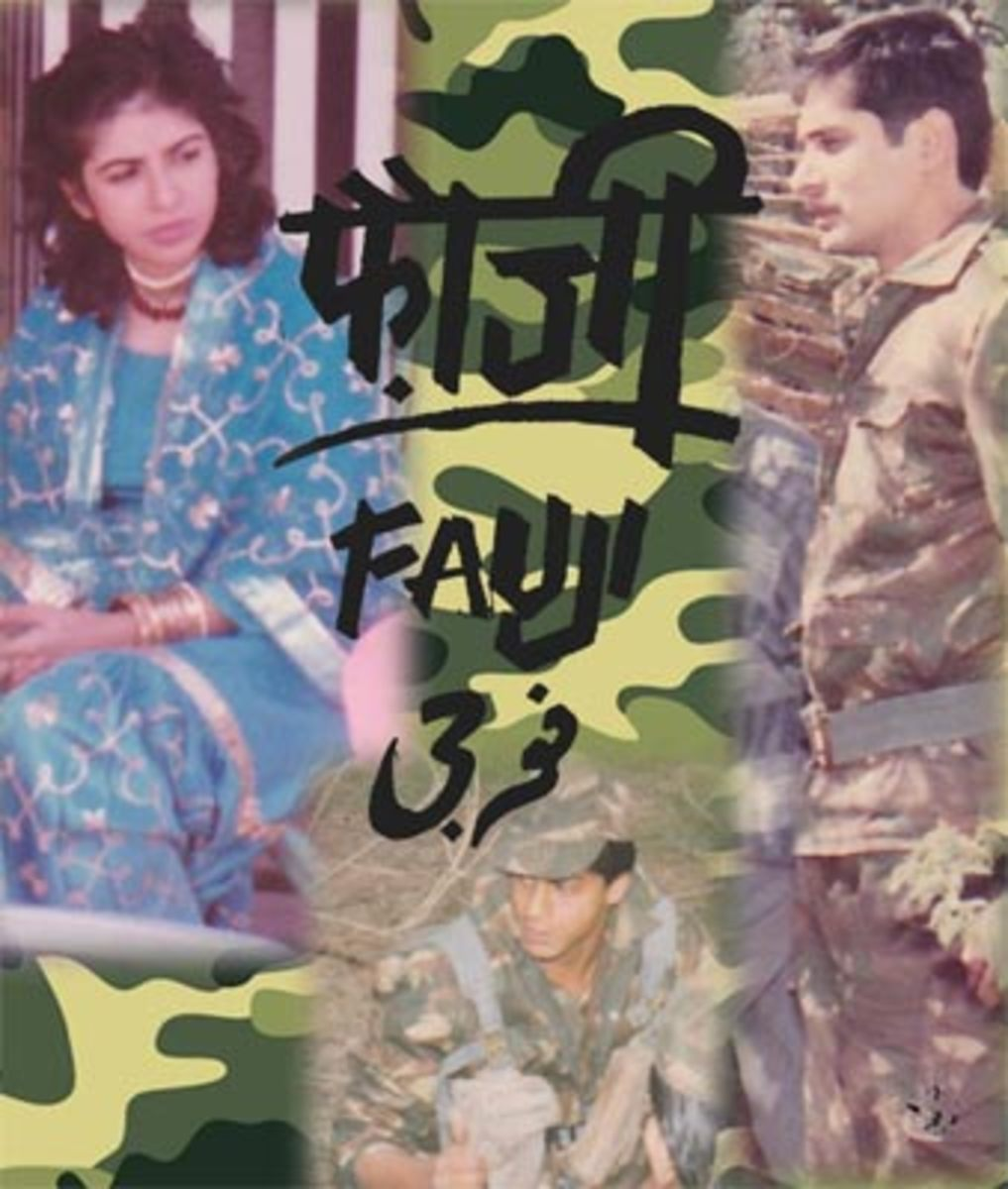 Fauji title screenshot