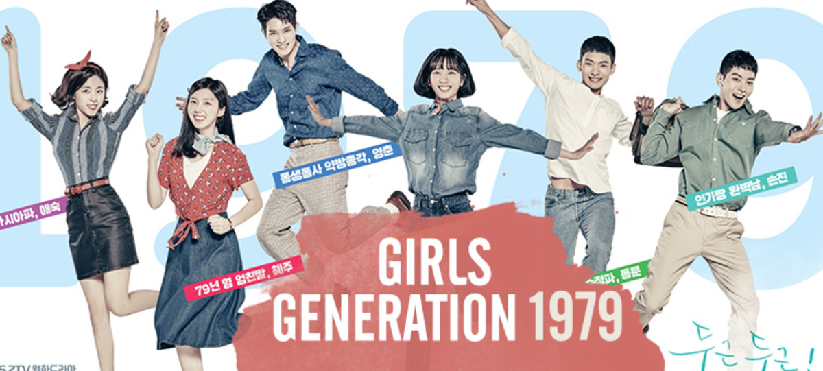 Girls' Generation 1979 | 10 Best Short K-Dramas You Can Binge Watch In One Weekend