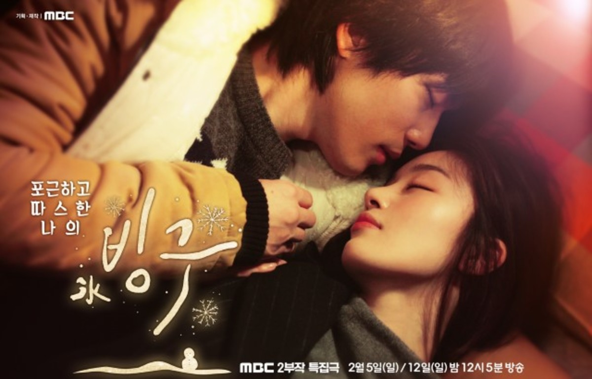 Binggoo | 10 Best Short K-Dramas You Can Binge Watch In One Weekend