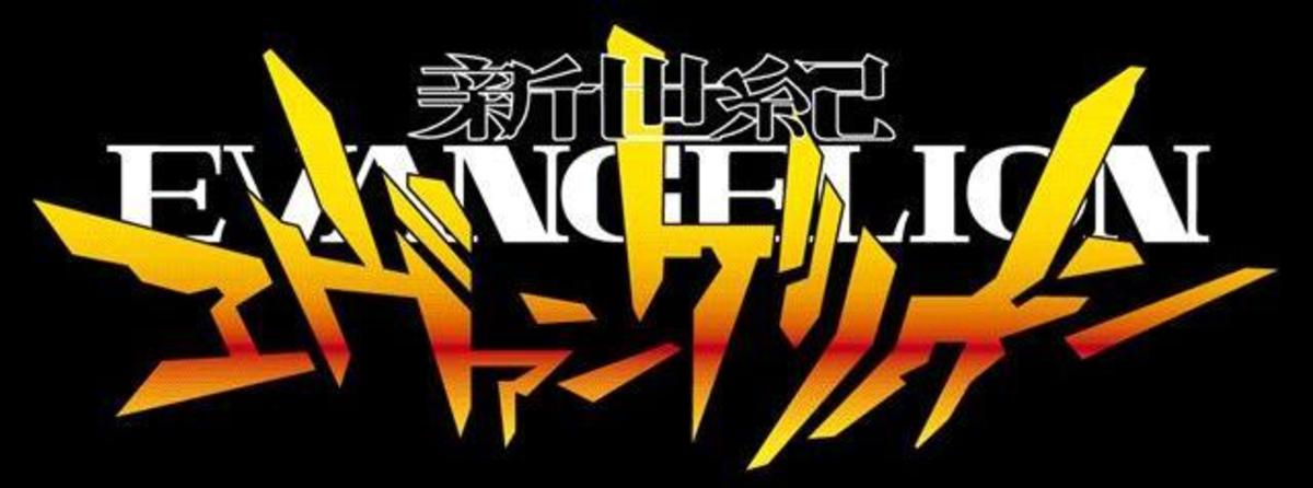 "If you understand the ending of ""Neon Genesis Evangelion,"" congratulations."