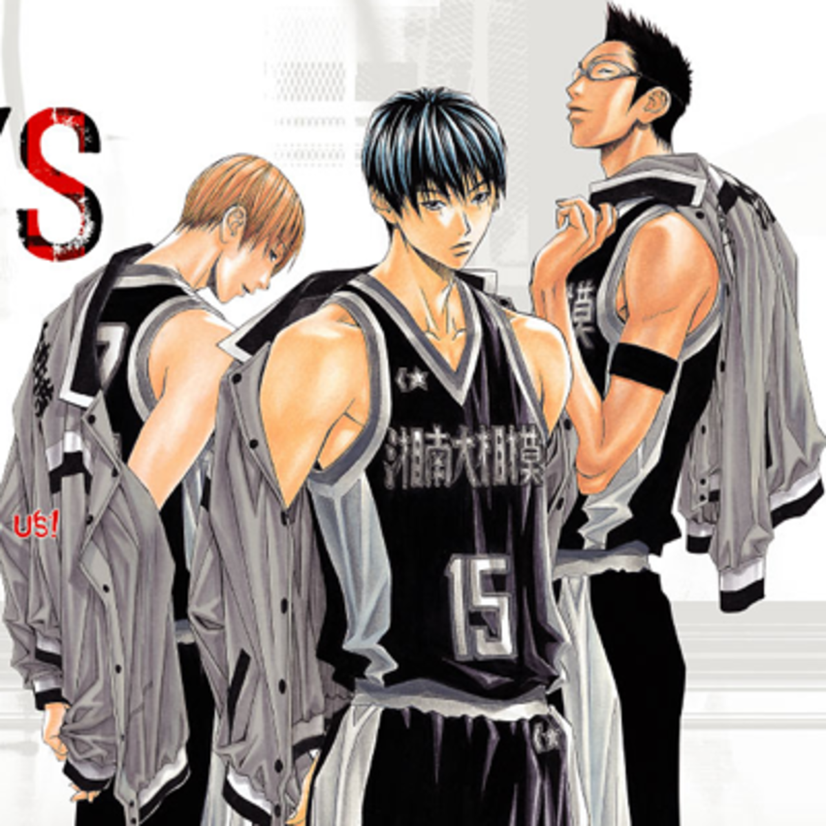 Mizuho High School basketball team's greatest rival.