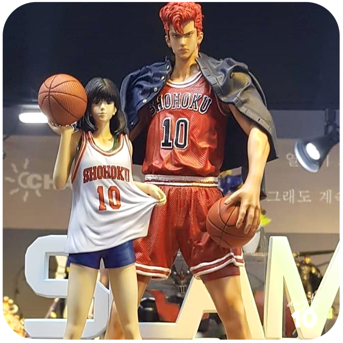 Sakuragi and Haruko action figures