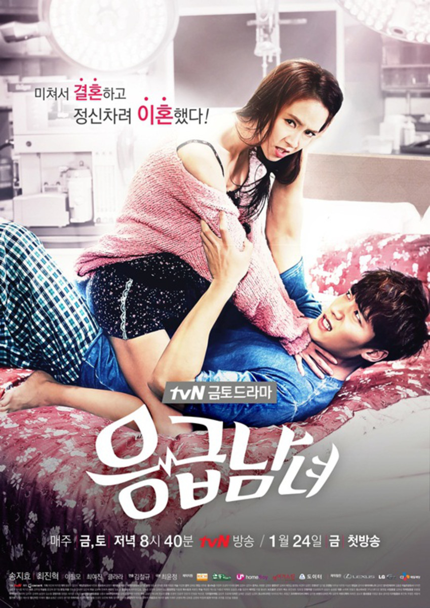 Official poster of Song Ji Hyo's next TV series, a romantic comedy, Emergency Man Woman