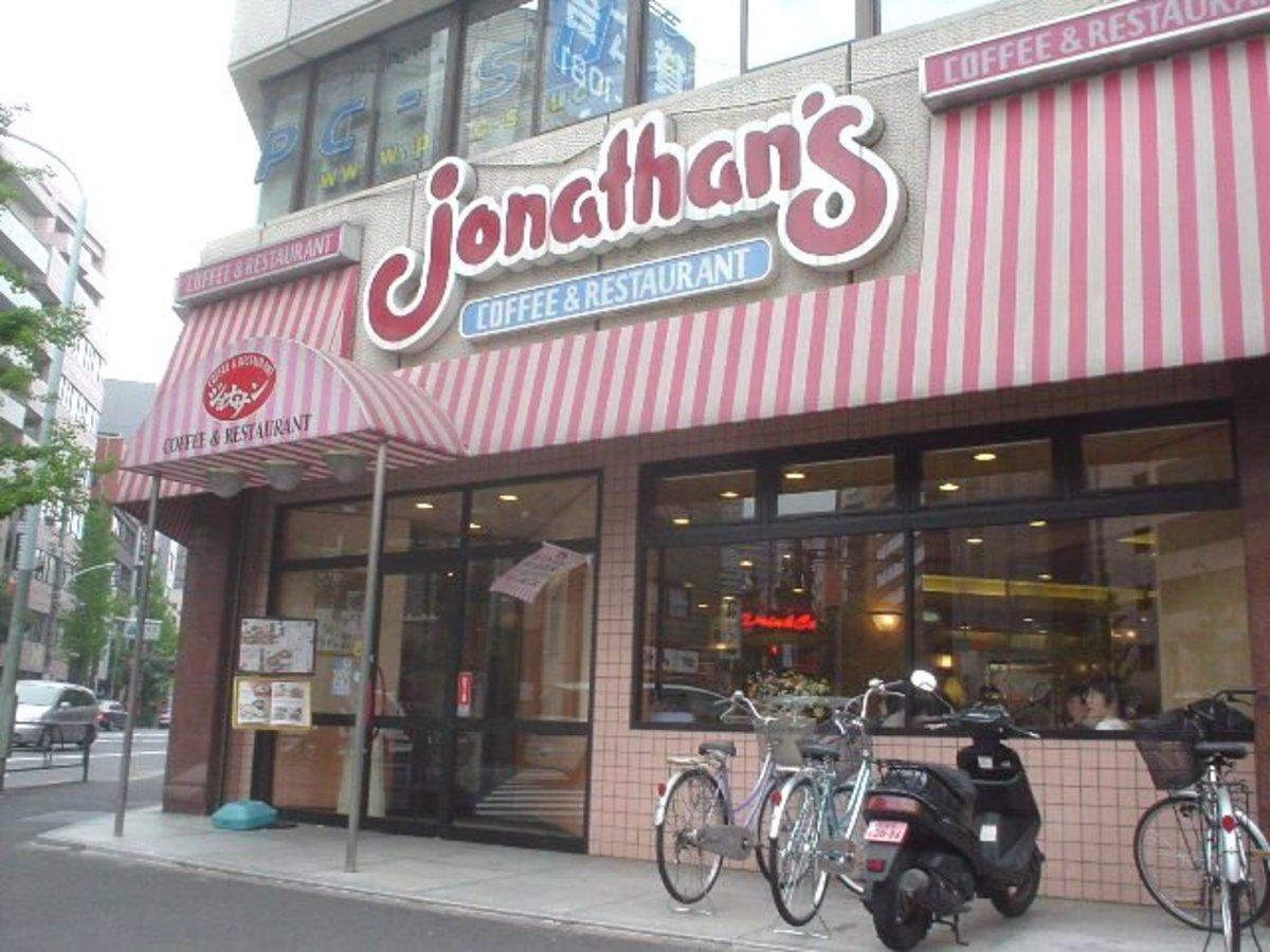 A real Jonathan's.