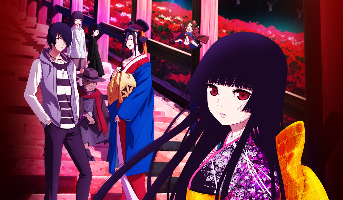 Jigoku Shoujo: Yoi no Togi (Hell Girl: Fourth Twilight)