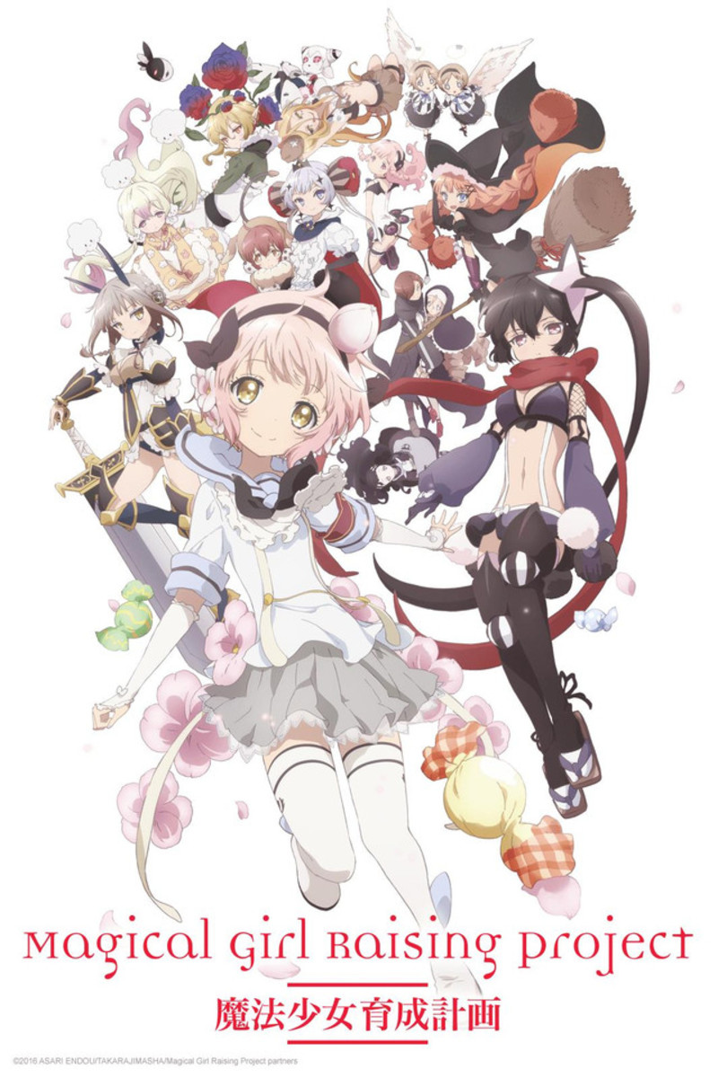 full-anime-series-review-magical-girl-raising-project