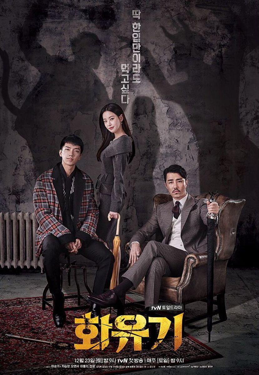 supernatural-korean-dramas-for-beginners